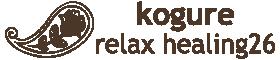 東久留米のおうちサロン「Kogure」