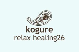 kogure relax healing26